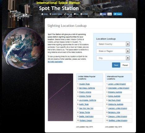 NASA ISS spot